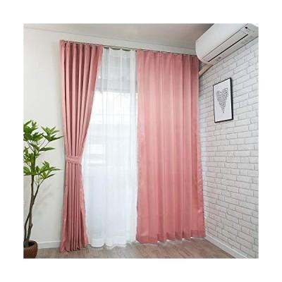 cloth shop 布や防炎 遮光性 カーテン 幅100cmx丈135cm 2枚組 ピンク