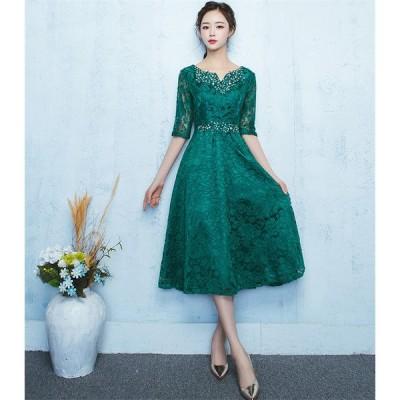 カラードレス パーティードレス ショートドレス ワンピース おしゃれ ウェディングドレス お呼ばれ セクシー 高級ドレス ワンピ ミニドレス 結婚式[グリーン]
