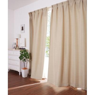 【送料無料!】ざっくり生地の杢調遮光。防炎カーテン ドレープカーテン(遮光あり・なし) Curtains, blackout curtains, thermal curtains, Drape(ニッセン、nissen)