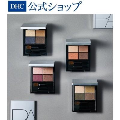 【 DHC 公式 】DHC PAディープコントロール アイシャドウ DC04 ネイビーブラウン