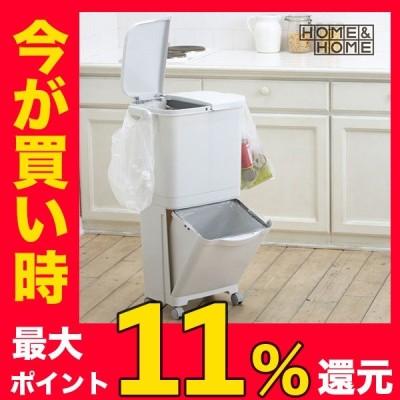 ゴミ箱 キッチン 45L 縦型 分別 3分別 キャスター付き H&H