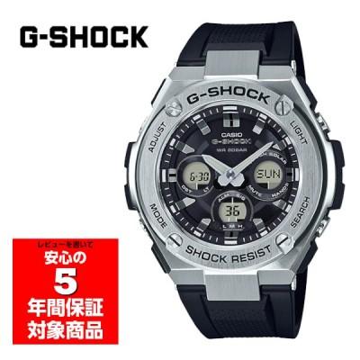 G-SHOCK GST-S310-1A G-STEEL タフソーラー メンズ アナデジ 腕時計 ブラック シルバー Gショック ジーショック Gスチール