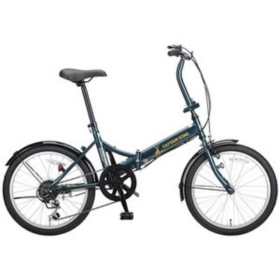 キャプテンスタッグ 折りたたみ自転車 ナビーFDB206  20×1.75  GRN(グリーン)