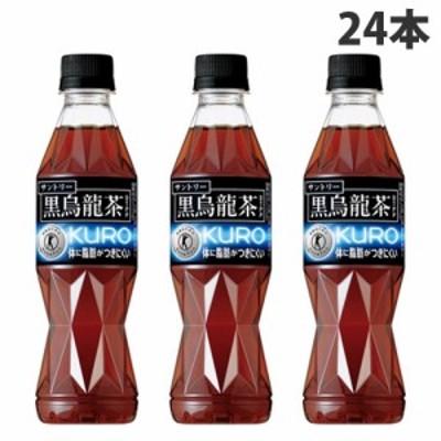 サントリー 黒烏龍茶 350ml×24本 お茶 ペットボトル トクホ 健康 まとめ買い
