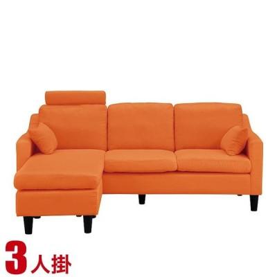 カウチソファ ヘッドレスト付 組み替え可能 ファニー オレンジ カウチソファ 左カウチ 右カウチ L字 L型 3P 3人 三人 布 ファブリック 完成品 輸入品