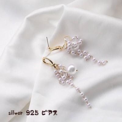 シルバーピアス レディース  揺れる 小粒 パールピアス シルバー925