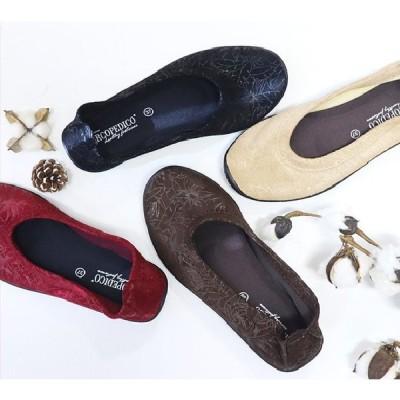 ★ポイントアップ中★ 送料無料 BRANCH1(ブランチ1) アルコペディコ  5061381  コンフォート軽量シューズ  パンプス シューズ 婦人靴 婦人服