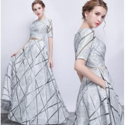 花嫁ウェディングドレス/結婚式礼服 / パーティードレス/ワンピース/ドレス ロングタイプスカート  袖あり  wedding dress