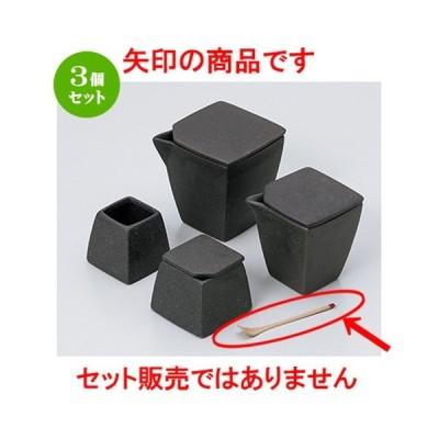 3個セット カスター 和食器 / 竹さじ 寸法:1 x 8cm