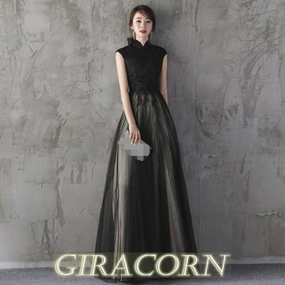ブラック 黒 ロングドレス ミニドレス 2タイプ ノースリーブ 立ち襟 チャイナドレス パーティードレス 披露宴 二次会 イブニングドレス 30代 40代 50代