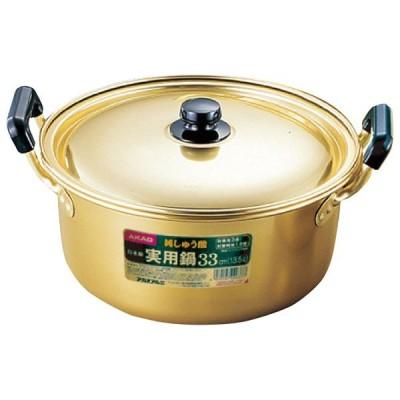 (業務用・両手鍋)アルミしゅう酸 実用鍋 16cm (入数:1)
