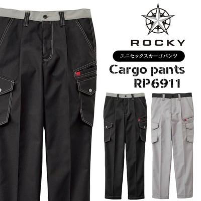 カーゴパンツ ロッキー 作業着 作業服 RP6911 ROCKY オックスフォード ユニセックス 帯電防止 男女兼用 メンズ レディース
