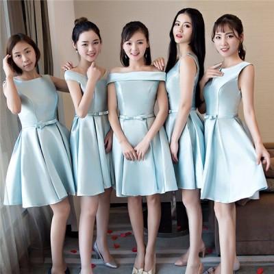 ブライズメイドドレス 膝丈 Aラインドレス 花嫁 ウェディングドレス 大きいサイズ 謝恩会 二次会 卒業式 発表会 花嫁の介添えドレス