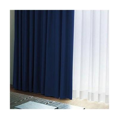 (窓美人) 洗えるカーテンセット 「エール」 半間サイズ 遮光性カーテン 1枚 + UV カット ミラーレース 1枚 + ア