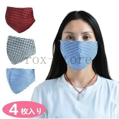 フィルターシート対応マスク4枚セット伸縮性マスク涼しい飛沫感染予防ウィルス対策花粉PM2.5対策maskUVカット冷感マスク繰り返し使える綿マスク