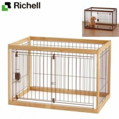 【送料無料】リッチェル 木製ペットサークル 90-60 ナチュラル RI-4973655592533