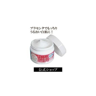 プラセンタクリーム ホワイトラベル 贅沢プラセンタのもっちり白肌クリーム