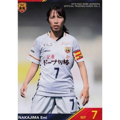 41 【中島依美】[クラブ発行]2018 INAC神戸レオネッサ オフィシャルカード VOL.2 レギュラー