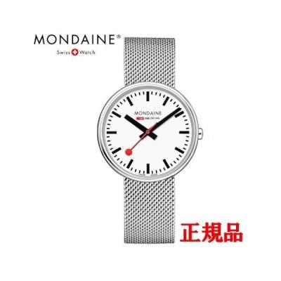 正規品 MONDAINE モンディーン クォーツ ミニジャイアント バックライト 35mm メッシュ ユニセックス腕時計 送料無料 MSX3511BSM