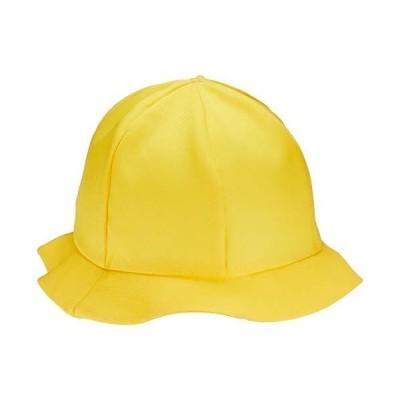 おとなの幼稚園帽子 イエロー