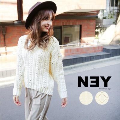 2タイプから選べる模様編みニットトップス セーター 白 シンプル ナチュラル きれいめ