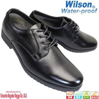 ウイルソン 281 黒 メンズ ビジネスシューズ 紳士靴 紐靴 黒靴 防水 防滑 3E ゆったり ブラック Wilson