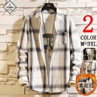 ネルシャツ メンズ 裏起毛 厚手シャツ チェック柄 長袖シャツ カジュアル あったか トップス 秋冬 通販 防寒