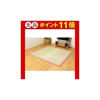 い草ラグカーペット 『DXコロンNF』 ローズ 約191×191cm (裏:不織布)【代引不可】 [13]