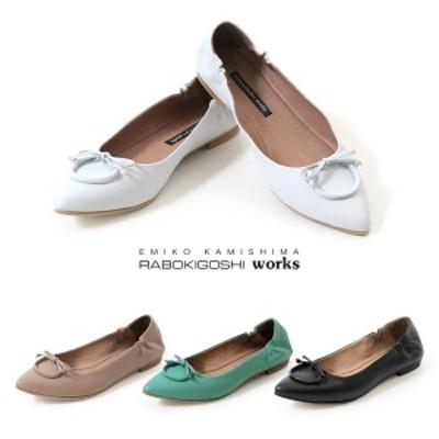 RABOKIGOSHI works 靴 ラボキゴシ ワークス 12174 撥水 本革 フラットシューズ リボン フラット パンプス レディース バレエシューズ セ