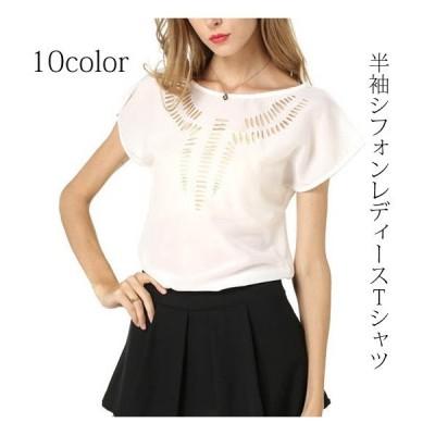 Tシャツ レディースTシャツ レディース トップス 半袖 シフォン M-2XL