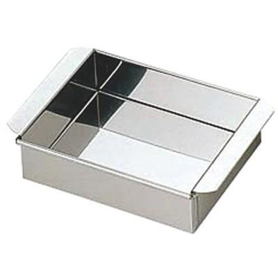 調理小物 厨房用品 / 18-0玉子豆腐器 小 寸法: 120 x 70 x 42mm