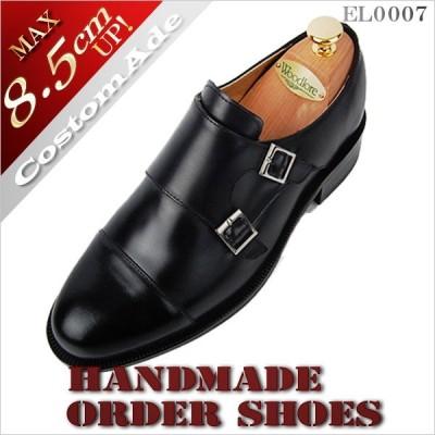 カタログ EL0007 オーダーメイド オーダーメード シークレットシューズ メンズ 靴 ビジネスシューズ カジュアルシューズ 本革 スエード アドバン 選べる素材