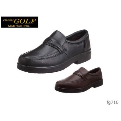 マドラス フレッシュゴルフ FG716 madras FRESH GOLF メンズ ウォーキングシューズ 本革 タウンシューズ 紳士靴