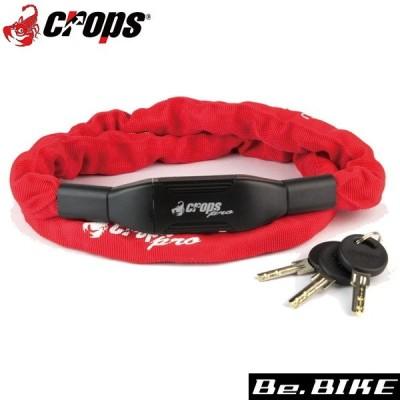 クロップス Crops K4-66 6×6チェーン×1100 レッド 自転車 鍵 ロック
