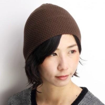 フロリック ワッチ 綿混 レディース ニット帽 日本製 ニットワッチ 春 秋冬 ビーニー ミサイル 茶 ブラウン