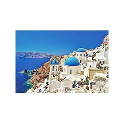 Challenging Mini Aegean Sea Puzzle, 1000 Piece Jigsaw Puzzle for Kids and A