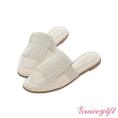 Grace gift X Kerina-聯名流蘇編織平底穆勒鞋 米白