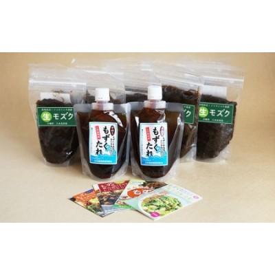 【久米島漁協】冷凍洗い生もずく3kg&手作りもずくのタレ×2本
