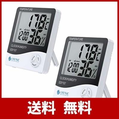 eSynic 温湿度計 2個セット 時計機能 室内温湿度計 時間表示 アラーム機能 スタンドあり 壁掛け可能 (ホワイト)