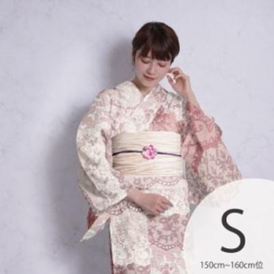 浴衣 セット レディース 浴衣 3点セット(浴衣/帯/下駄)日本製生地 国内染色 レース柄 ピンク 白 ラベンダー Nico Antique×Mod