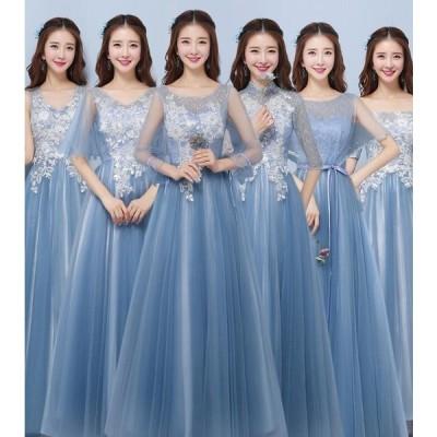 ワンピース大きいサイズ 結婚式 ウエディングドレス ブライダル 素敵 パーティードレス  プリンセスライン 花嫁 二次会 6色入 ウェディングドレス