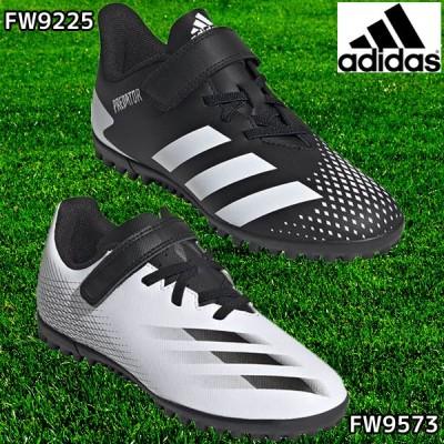 【即出荷】 アディダス adidas ジュニア FW9225 FW9573 サッカー トレーニングシューズ マジックテープ ベルクロ