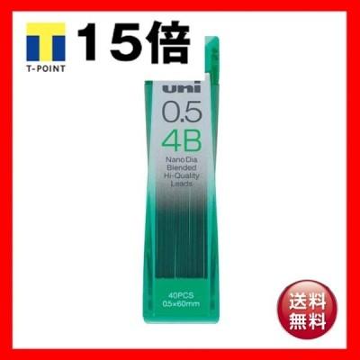 (まとめ) 三菱鉛筆 シャープ替芯 ユニ ナノダイヤ0.5mm 4B U05202ND4B 1個(40本) 〔×30セット〕