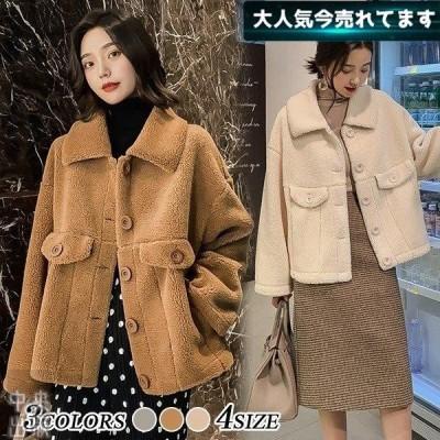 コート  レディース  ボア ブルゾン ジャケット もこもこ 防寒 大人 あったか ゆったり 冬 軽量