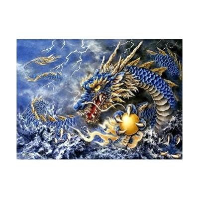 Jigsaw Puzzle 1000 Piece Dragon Claw Beads Adult Puzzle DIY Kit Wooden Puzzle Modern Home Decor Unique Gift