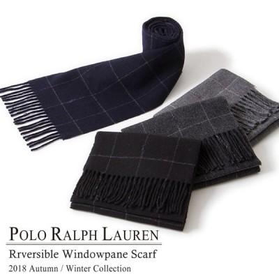 POLO RALPH LAUREN ポロ ラルフローレン リバーシブル PC0230 ラルフ マフラー スカーフ 新作 2018 秋 冬 ビッグポニー刺繍