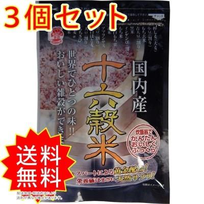 3個セット 国内産 十六穀米 240g 味源 まとめ買い 通常送料無料