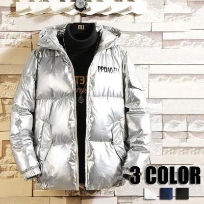 メンズ 中綿ジャケット 長袖 アウター フード付き ブルゾン メンズ 中綿 防寒 秋冬 中綿ジャケット 大きいサイズ メンズ 3色