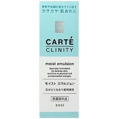 carte clinity(カルテ クリニティ)モイスト コーセーCS