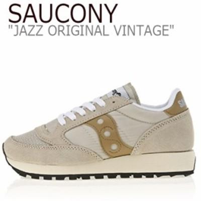 サッカニー ジャズオリジナル スニーカー SAUCONY JAZZ ORIGINAL VINTAGE ジャズ オリジナル ヴィンテージ ベージュ S60368-26 シューズ